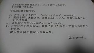 DSC_1844.JPG