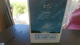 DSC_3064.JPG