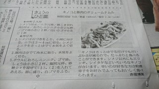 DSC_3896.JPG