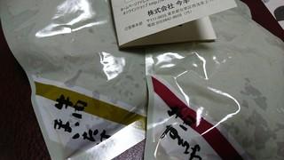 DSC_4120.JPG
