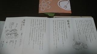 DSC_4654.JPG