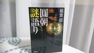 DSC_5071.JPG