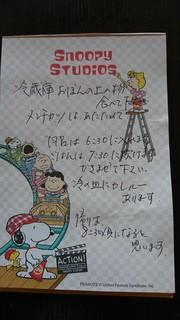 DSC_5701.JPG